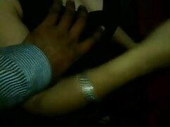 আরব পূর্ব এক কাপ সেক্স ভিডিও বিএফ ইংলিশ স্বাদ. বাসেল সদস্য লাইন অসীম