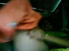 তিনে মিলে, জার্মান, ইংলিশ ব্লু ফিল্ম সেক্স ভিডিও
